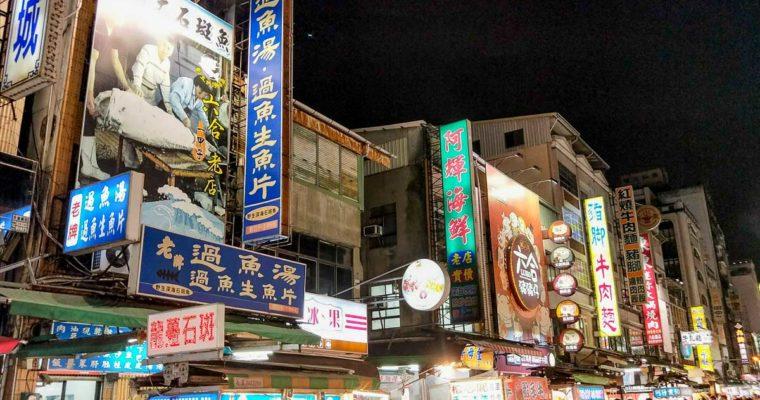 高雄旅遊 六合夜市 5大小吃龍虎榜美食懶人包~人潮海海太可怕!