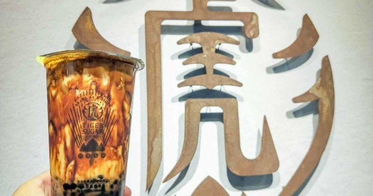 高雄飲料 老虎堂黑糖專賣~IG潮流飲料,拍照必備~甜食控快上!
