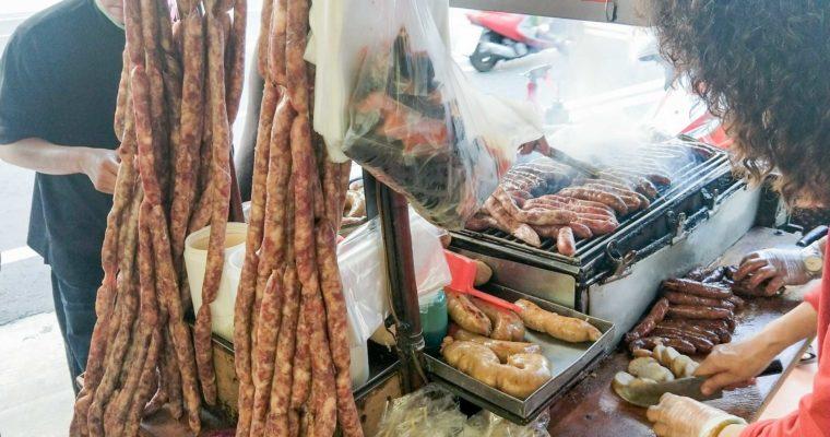 高雄美食 西門香腸,中華夜市旁20年手工香腸,捷運鳳山站美食,下午茶、伴手禮推薦