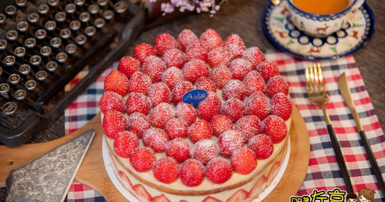 艾樂比手作烘焙坊 超過100顆法式草莓蛋糕 冬季限定秒殺限量!