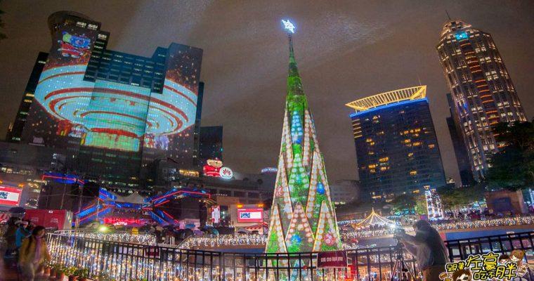 新北耶誕城 台灣最狂的聖誕節活動!台北聖誕節狂歡到明年~