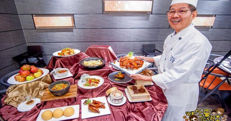 台南米其林星級餐廳 漢來名人坊 進駐新光三越新天地!