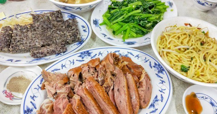 大高雄鵝肉店 蜂蜜燻茶鵝-仁武楠梓晚餐宵夜推薦