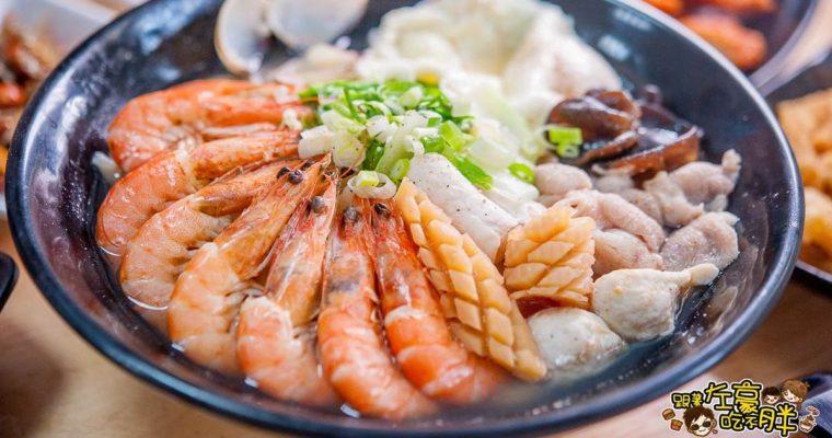 好拾鍋燒man-濃厚鮮奶牛肉鍋燒麵,高雄美食滿滿海味
