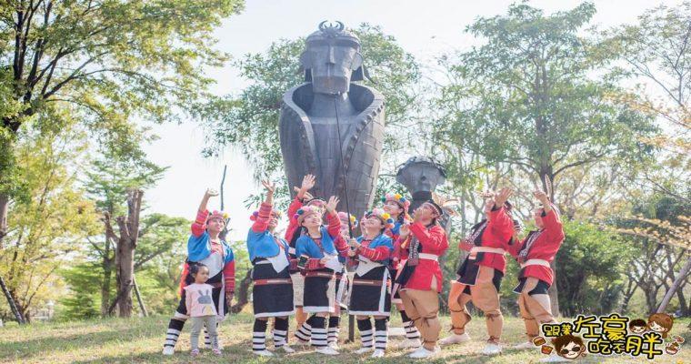 高雄旅遊 原住民故事館 原民好藝市 熱鬧市集、樂團熱舞、原民手作體驗好玩推薦