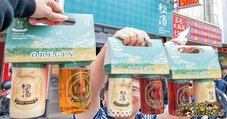 高雄極渴創始店 特殊啤酒灌裝超級潮!(火夯圓石3代店)
