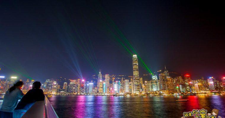 香港自由行「海運觀點」必玩熱門旅遊免費景點 、無敵夜景推薦!
