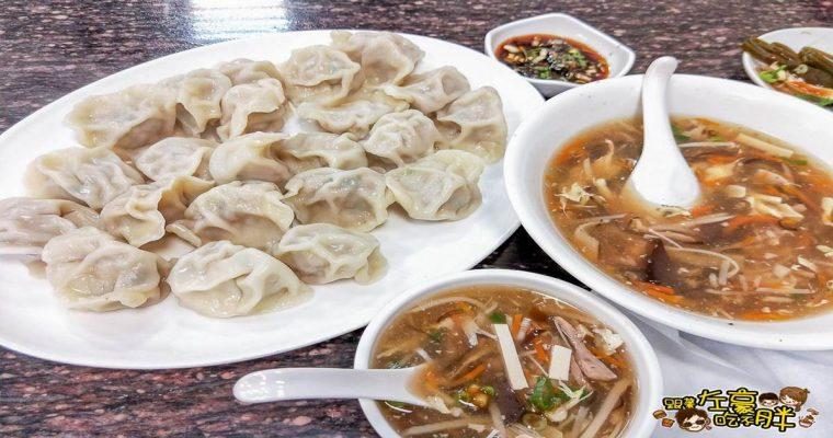 高雄仁武美食 阿幕麵店 多汁水餃與豐富滷味,乾淨麵館推薦