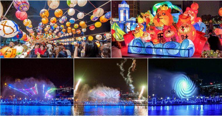 2018高雄愛河燈會 魔光幻影水上劇場|上千創意燈籠~好拍好逛好熱鬧