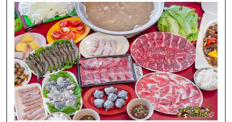 屏東美食 牛大福沙茶火鍋 60年家傳湯頭,超Q嫩厚切牛肉超涮嘴~