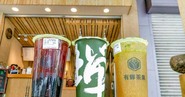 高雄飲料 有蟬茶集~超解渴瓜瓜綠,清涼好喝 瑞豐夜市美食