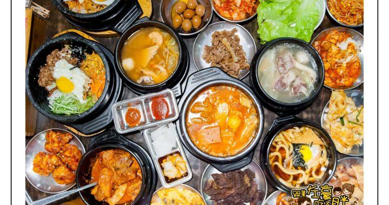 高雄韓式料理吃到飽 槿韓食堂 30道以上韓國料理大集合!燒肉拌飯炸雞吃翻天~