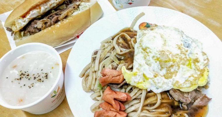 高雄美食 南華鐵板麵 40元牛肉沙威瑪,銅板小吃便宜推薦!