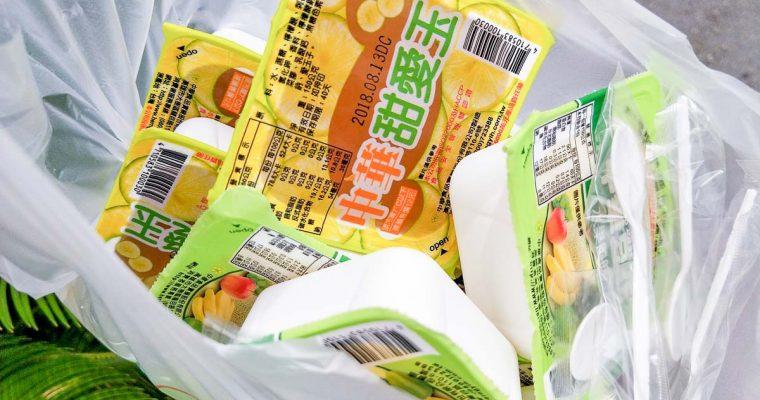 高雄大樹美食 超便宜6.5元中華愛玉豆花 38年人氣點心