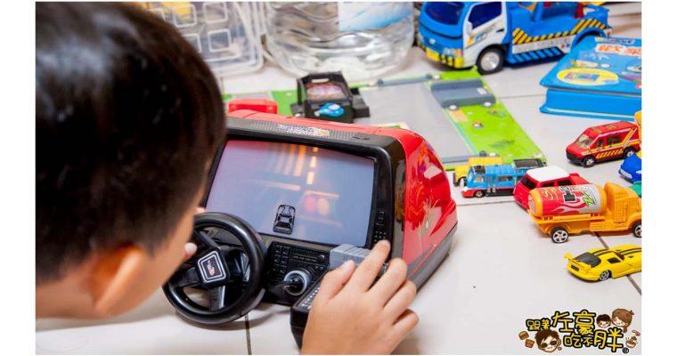 [開箱] 方向盤汽車模擬 玩具反斗城 掌上型模擬賽車玩具!