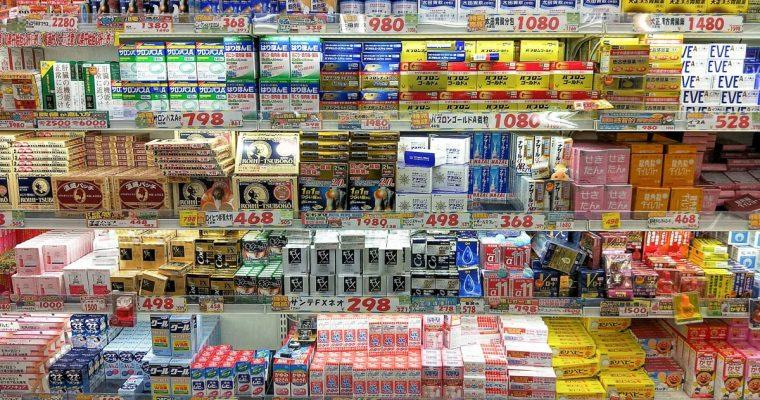 最新!日本藥妝美妝零食必買大集合(大國藥妝折價卷下載)