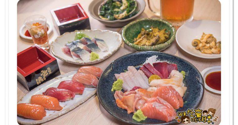 [高雄美食] 太羽魚貝料理專門店あこや 東京、北海道海鮮活貝直送美味!(漢神巨蛋美食)