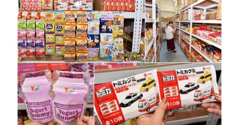 高雄便宜零食餅乾批發「東樹林金山日貨館」日韓零嘴專賣倉庫