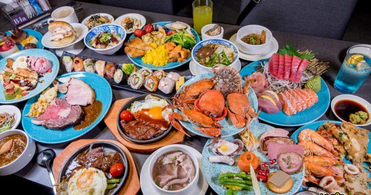 高雄吃到飽漢來海港成功店 華麗大變身菜色懶人包總整理!
