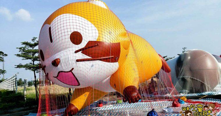 2018高雄夢時代OPEN大氣球遊行活動懶人包