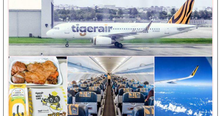 台灣虎航 直飛日本名古屋 廉價航空訂票、餐點、體驗!日本自由行推薦~