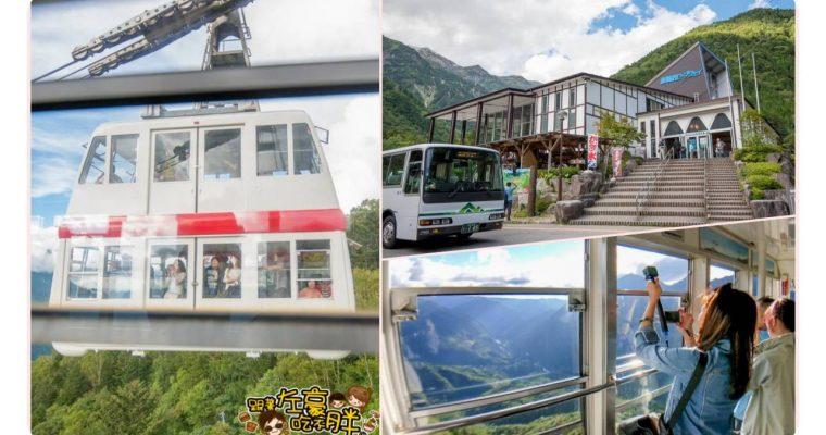 日本唯一雙層纜車「新穗高纜車」山頂景觀平台360盡收眼底!