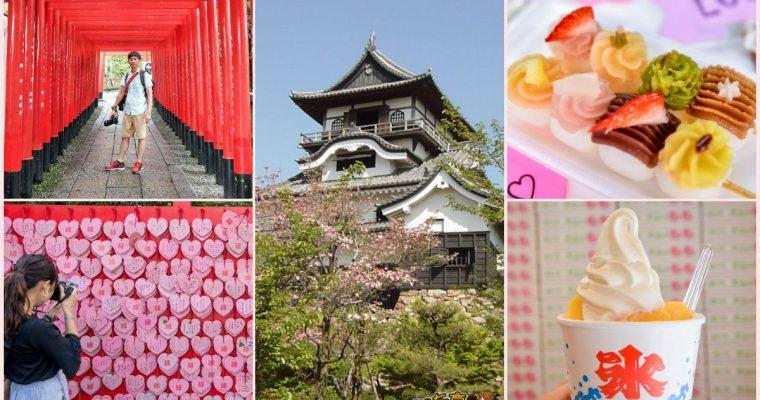 日本名古屋 犬山城|五大國寶城~漫步美食逍遙遊 (中部探索之旅)