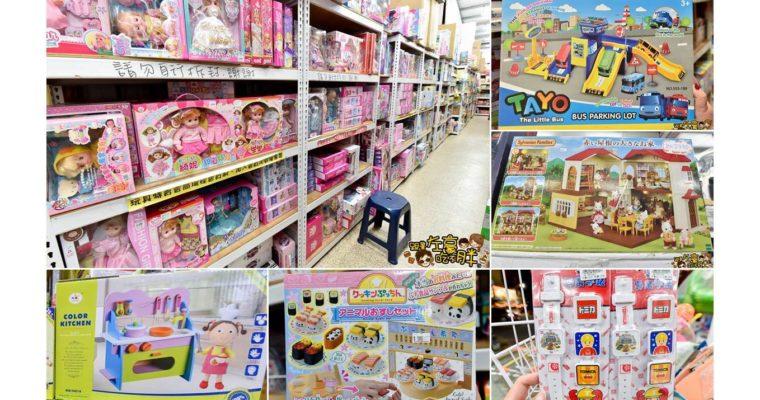 高雄玩具特賣亞細亞toys批發家族~便宜玩具倉庫推薦~嬰兒用品、電動車、公仔模型買不完!