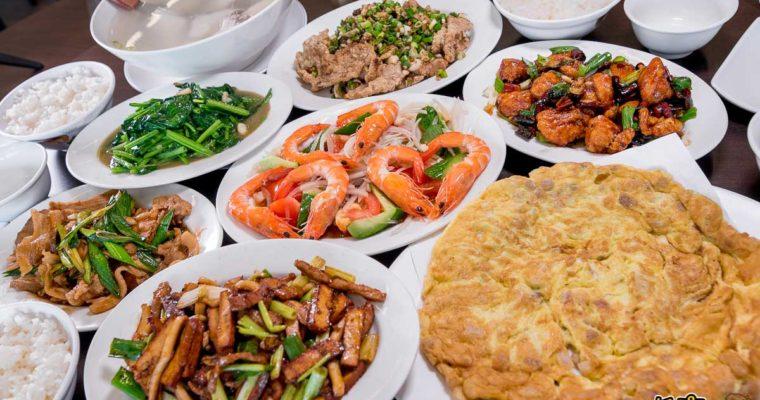 高雄美食 莊腳味家常菜 超過70道百元熱炒太澎拜~必點超狂菜脯蛋