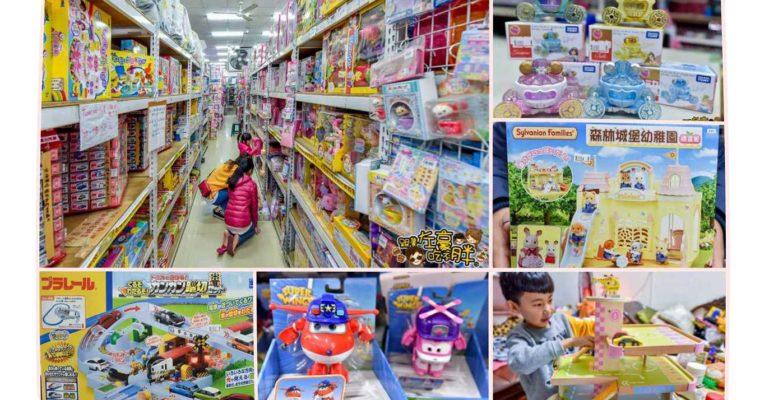 [高雄便宜玩具]亞細亞Toys批發~超猛玩具特賣搶先看~玩具控必來祕密基地~