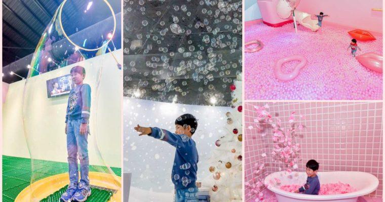 [高雄旅遊] 瘋狂泡泡實驗室~巨無霸泡泡雪來襲 駁二特區限定~