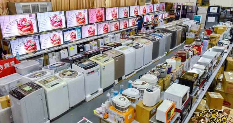屏東FUYI家電特賣會~全面5折起,只有10天,便宜冰箱、電視、洗衣機大出清