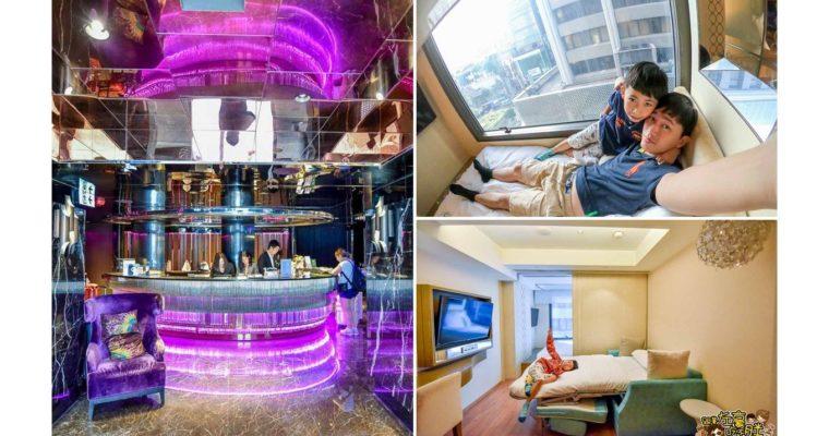 香港住宿推薦 香港寶御酒店 Hotel Pravo Hong Kong (尖沙咀親子飯店)