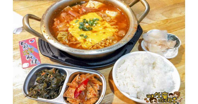 高雄美食大叔韓式料理~超下飯部隊鍋,平價韓國料理推薦